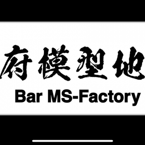 [Bar MS-Factory]