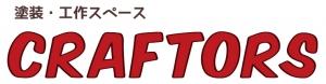[CRAFTORS]